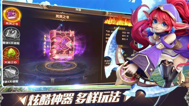 星光大陆安卓游戏手机版图片3