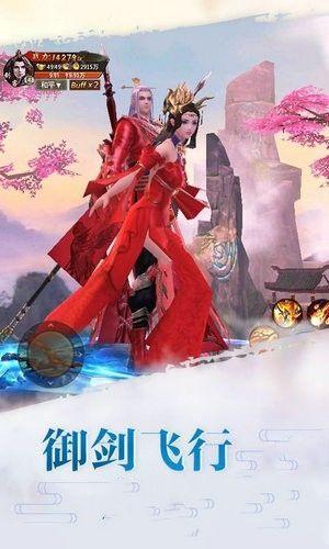 剑侠青云2手游官方网站下载最新版图4: