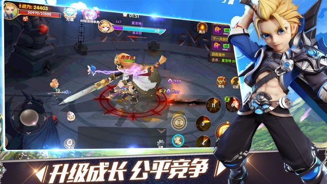 星光大陆安卓游戏手机版图片1