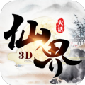 大话仙界3D官方版