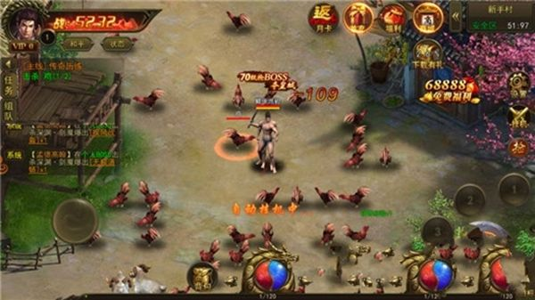 屠龙战城游戏官方网站下载正式版