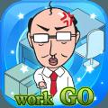 我的办公室生活游戏安卓版 v1.0