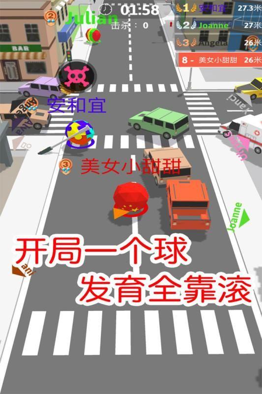 滚动大作战手机游戏最新版图5:
