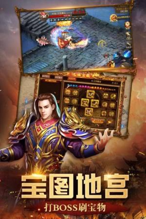 屠龙英雄官网图3