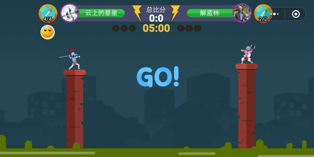 微信站桩英雄游戏高分技巧辅助攻略修改版图2:
