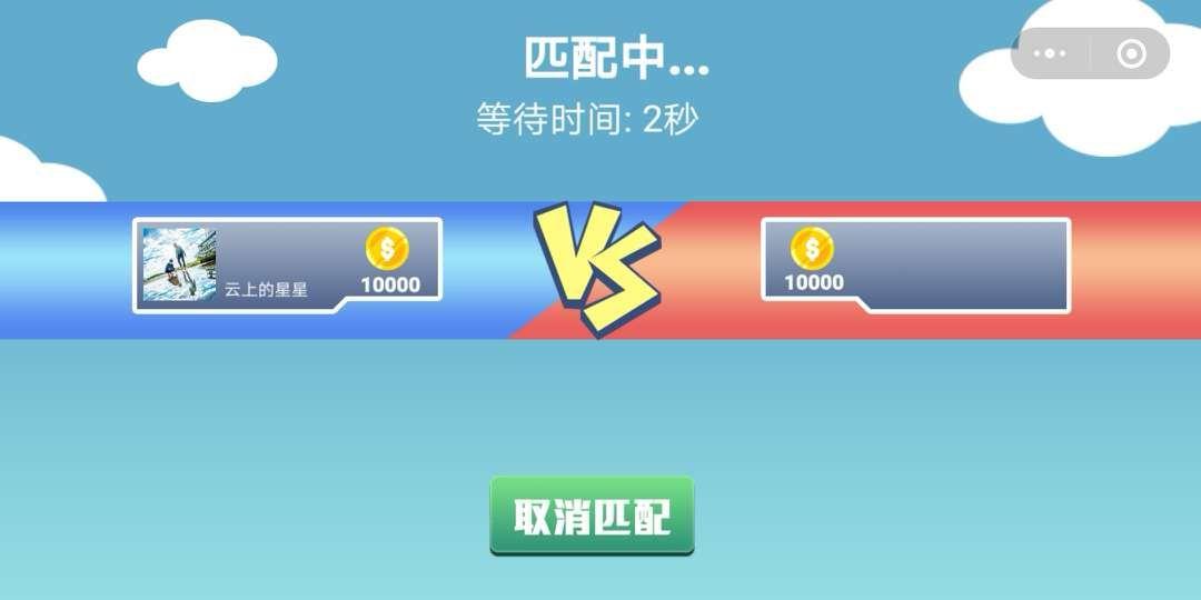 微信站桩英雄游戏高分技巧辅助攻略修改版图3:
