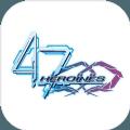 47 Heroines手游官网版最新版
