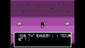 undertale手机中文汉化版下载最新网址(传说之下)图片1