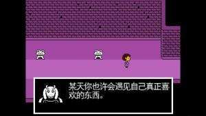 undertale手机中文版图1