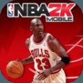 NBA 2K Mobile安卓版