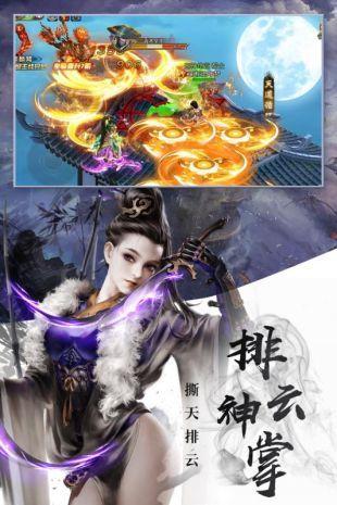 决战江湖手游官方网站下载最新版图5: