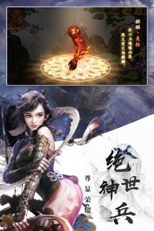 决战江湖手游官方网站下载最新版图2: