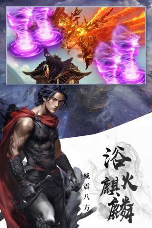 决战江湖手游官方网站下载最新版图4: