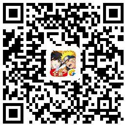 火影忍者OL关于官网预期奖励领取公告[多图]图片2