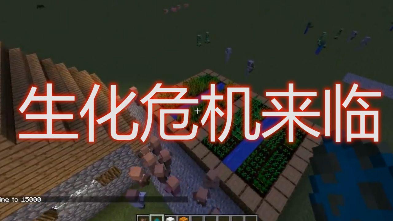 我的世界:僵尸村民还可以变回村民!村庄的那些小秘密[视频][多图]图片1
