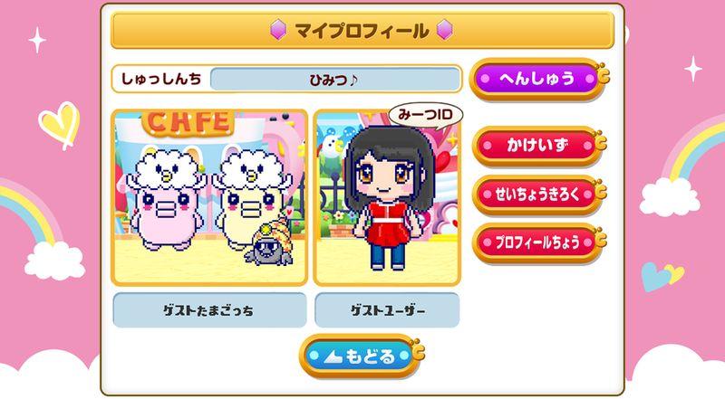 拓麻歌子meets中文app汉化版游戏下载图1: