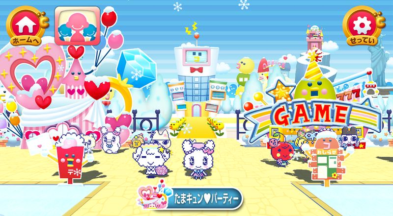 拓麻歌子meets中文app汉化版游戏下载图2: