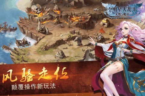 任天堂全明星大乱斗手机游戏下载switch版图5: