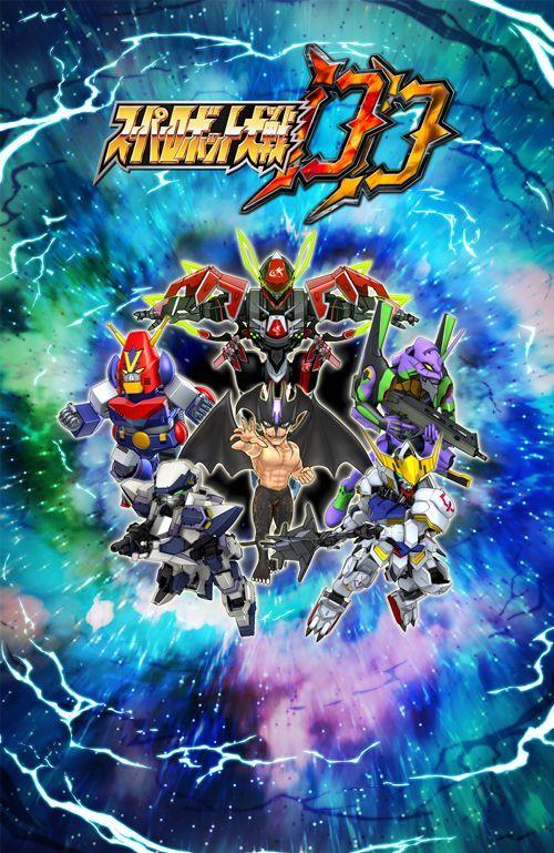超级机器人大战DD新游公布 奥尔加与恶魔人同台竞技[多图]图片2