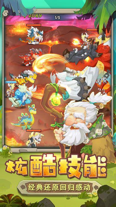 暴龙纪元手游官网版下载最新版图4: