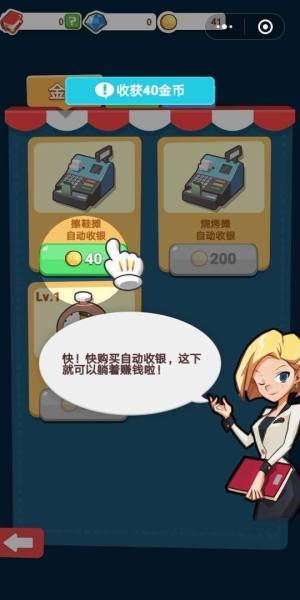 微信辉煌岁月大富豪游戏图4