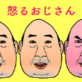AngryOjisan安卓中文版