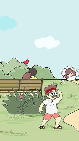早恋是不被允许的游戏安卓版图3: