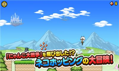 GOGO猫咪弹力车游戏中文汉化版图片1
