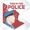 This Is the Police修改版