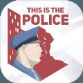 这是警察手机游戏最新正版下载 v1.0