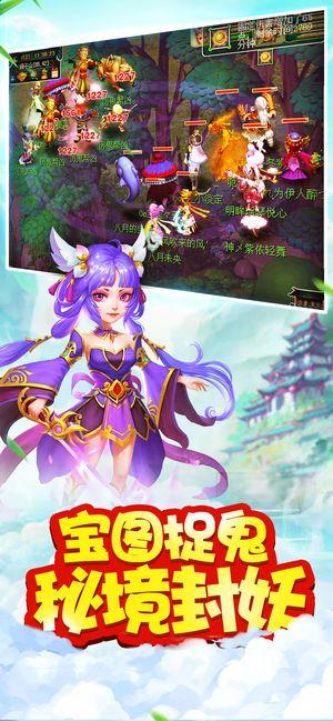 西游女儿村手游官网版下载最新版图3: