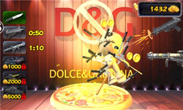 抖音全民打DG手机游戏最新安卓版图片2