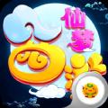 仙梦西游官方网站游戏下载测试版