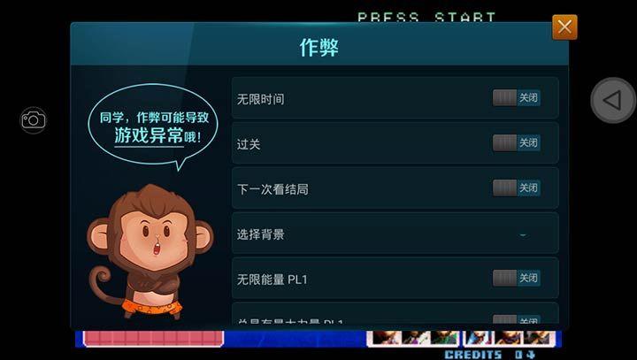 拳皇2002魔幻二全角色隐藏必杀破解版下载图2: