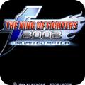 拳皇2002魔幻二加强版