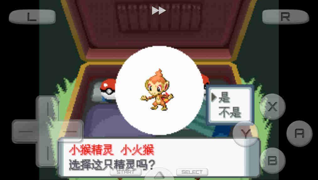 口袋妖怪珍珠全神兽解锁攻略完整版下载图5:
