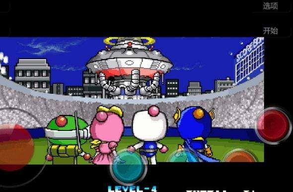 NEO炸弹人全人物解锁修改版游戏下载图5: