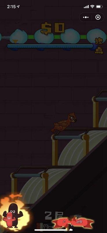 微信夜市大逃亡小游戏高分攻略完整版图片3