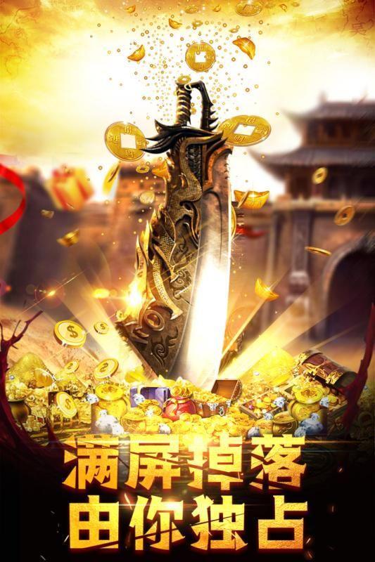 龙城之路游戏官方网站下载正式版图4: