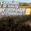 farming simulator19中文版