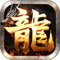 龙城之路游戏官方网站下载正式版