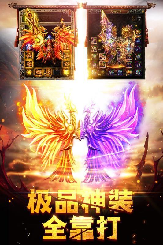 龙城之路游戏官方网站下载正式版图1: