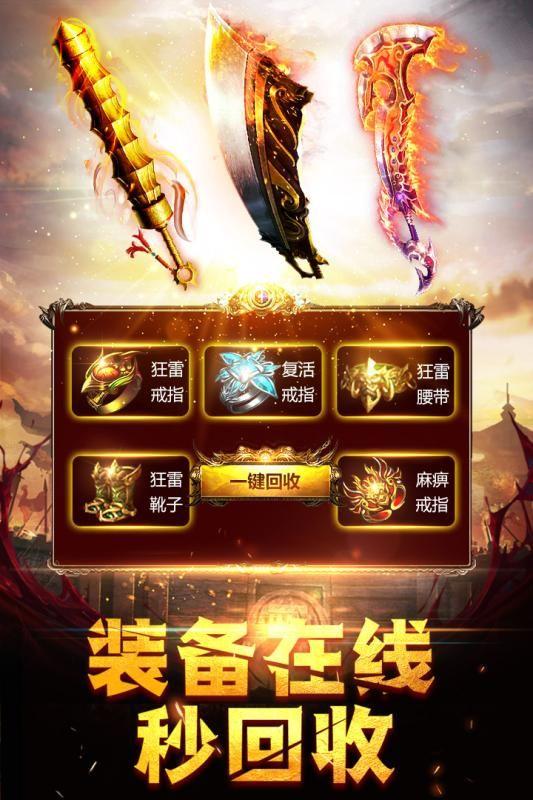 龙城之路游戏官方网站下载正式版图2: