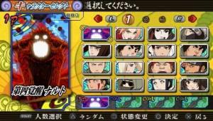 火影忍者疾风传究极觉醒3手机版图1