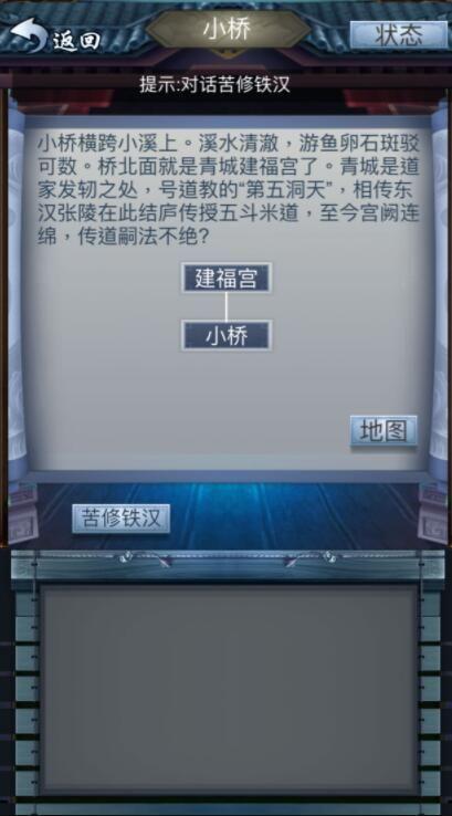 文字放置修仙安卓破解版下载图4: