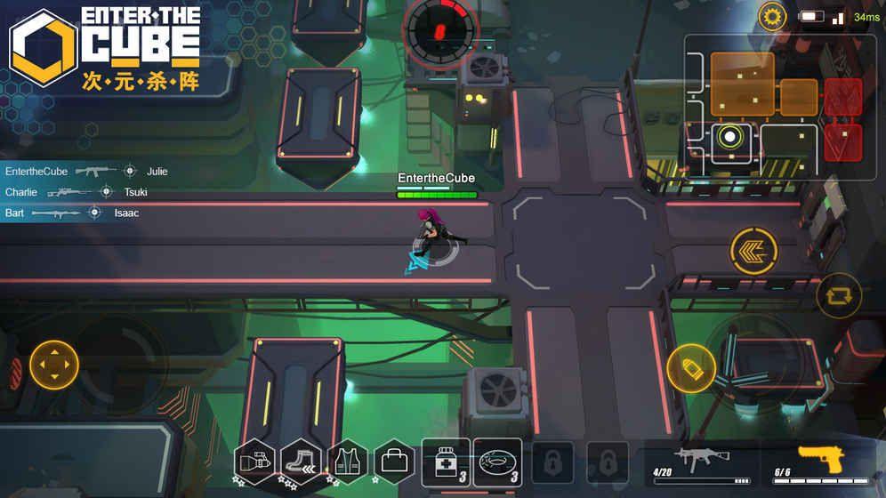 Enter the Cube次元杀阵游戏官方网站下载测试版图片1