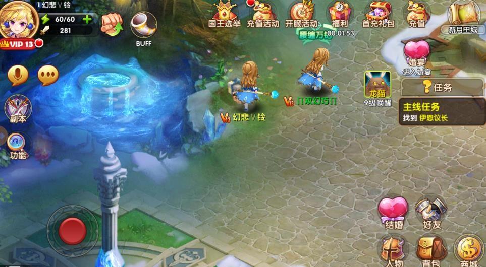 魔界手游官方网站下载最新版图片1