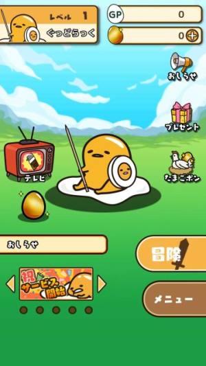 蛋黄哥斗恶龙汉化版图2