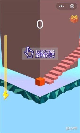 天堂阶梯小程序图2