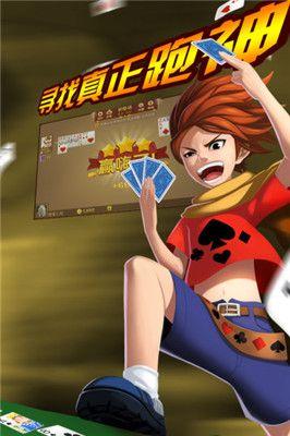 九游大眼跑得快游戏官方版下载图3:
